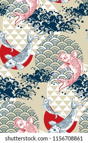 koi fish wave water circles japanese chinese vector design pattern