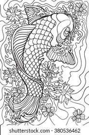 Koi. Hand drawn vector illustration.