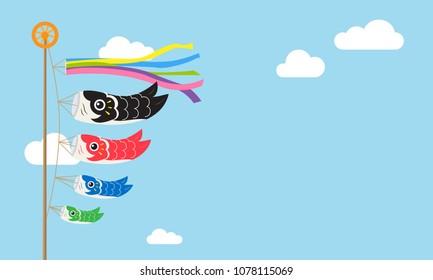 Koinobori flag (carp streamer) vector illustration. Japanese children's day symbols.