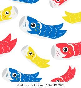 Koinobori seamless pattern vector illustration. Carp streamers isolated on white background.