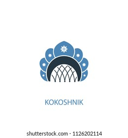 kokoshnik concept 2 colored icon. Simple blue element illustration. kokoshnik concept symbol design from Russia set. Can be used for web and mobile UI/UX