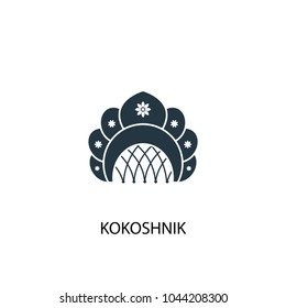 kokoshnik icon. Simple element illustration. kokoshnik concept symbol design from Russia collection. Can be used for web and mobile.