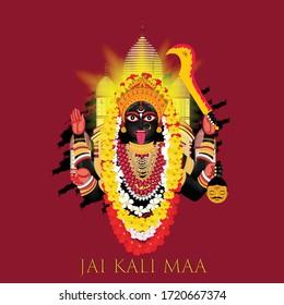 Kolkata, INDIA - 31 May 1855, Illustration vector of Jai Kali Maa Artistic Text Abstract Background with Dakshineswar Kali Temple is a Hindu navratna temple.