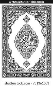 Koran Cover Black & White Koran Holy Book