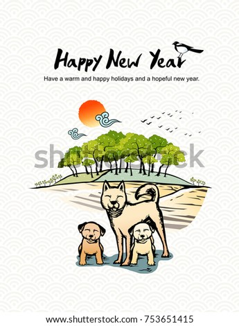 Korea Happy New Year. Dog Is A Symbol Of The 2018 Korean New Year.