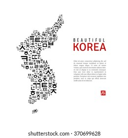 Korea map silhouette with black letters of Korean alphabet. Stamp with hieroglyph for 'Blessing'. Typographic template for your message. Vector illustration.