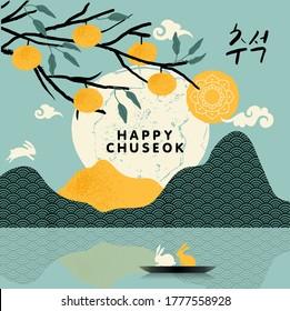 Korea tradition Vector illustration. Translation of Korean Text: Happy Chuseok,  Korean Thanksgiving Day
