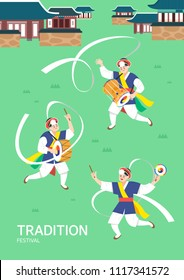Korea Traditional Festival Illustration