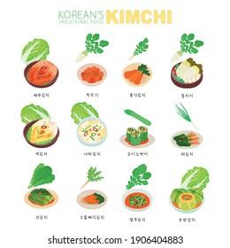 Korea traditional food. Korean translation: cabbage kimchi, radish kimchi, cucumber kimchi, and pouch kimchi.