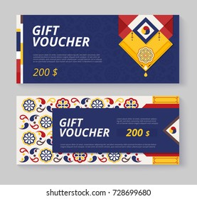 Korea traditional gift voucher template design. abstract korea textile design. vector illustration.