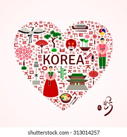 Korea travel concept. Heart shape with flat icons. Korean cuisine and architecture, national dress, letters of Korean alphabet. Traditional calligraphy for 'Beautiful Korea'. Vector illustration