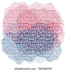 Korean Alphabet Letters Pattern Background with Korean Flag Water Color Splash, Vector illustration