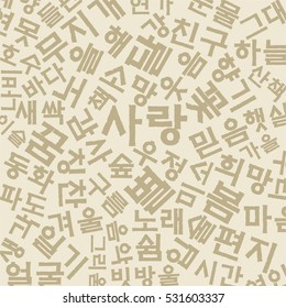 korean alphabet. Vector background.