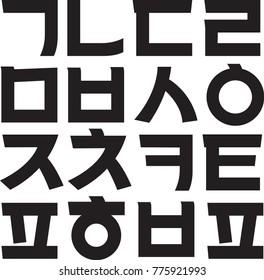 the Korean alphabet vector design source, Hangul design, korean traditional pattern