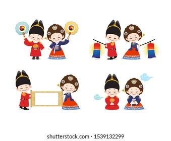 Korean Children in Hanbok during the Joseon Dynasty, King and Queen