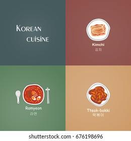 Korean dishes set vector. Korean words: kimchi, tteokbokki, ramyeon