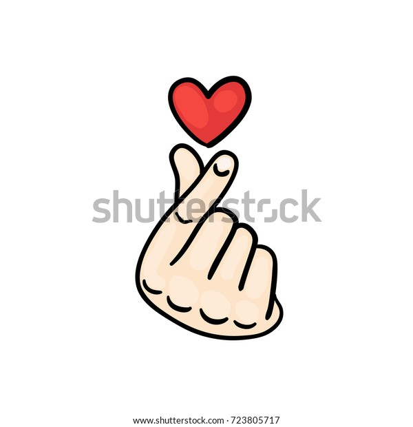 Korean Finger Heart Love You Hangul Stock Vector (Royalty Free