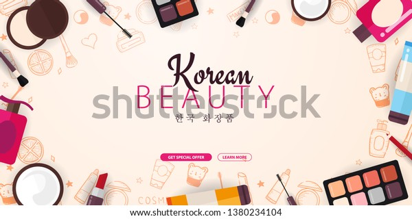 Korean Flat Cosmetics Kbeauty Banner Hand Stock Vector Royalty Free 1380234104