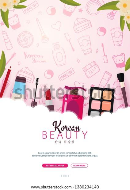Korean Flat Cosmetics Kbeauty Banner Hand Stock Vector Royalty Free 1380234140