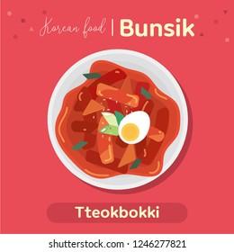 Korean food - Bunsik (street food, fast food)