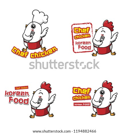Korean Food Logo Chickens Mascot Stock Vector Royalty Free