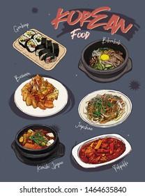Korean food menu restaurant. Korean food sketch menu. Asian food background. Asian food poster. Set of dishes: bibimbap,gimbap, tteok-bokki, kimchi jjigae, bossam, japchae, . Vector illustration