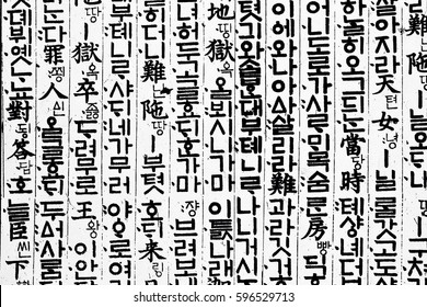 8d1c7c83 Korean Hangul Pattern, South Korea's raw, Hangeul characters, Superior  formative beauty and of