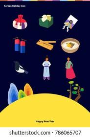 Korean Holiday(New year, Seollal, Thanksgiving Day, Chuseok) Illust Icon. Vector and Illustration