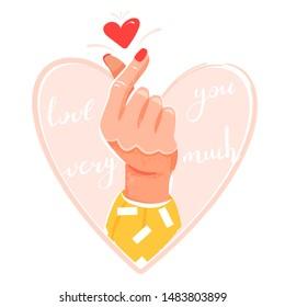 korean love sign finger heart 260nw 1483803899