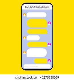 Korean messenger application . Chat message box bubble