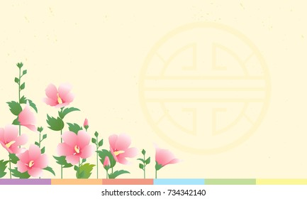 "Korean national flower "" Mugunghwa "" (also know as Korean rose or Hibiscus flower)  Vector illustration."