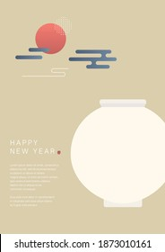 Korean new year card with a white ceramic and sun.