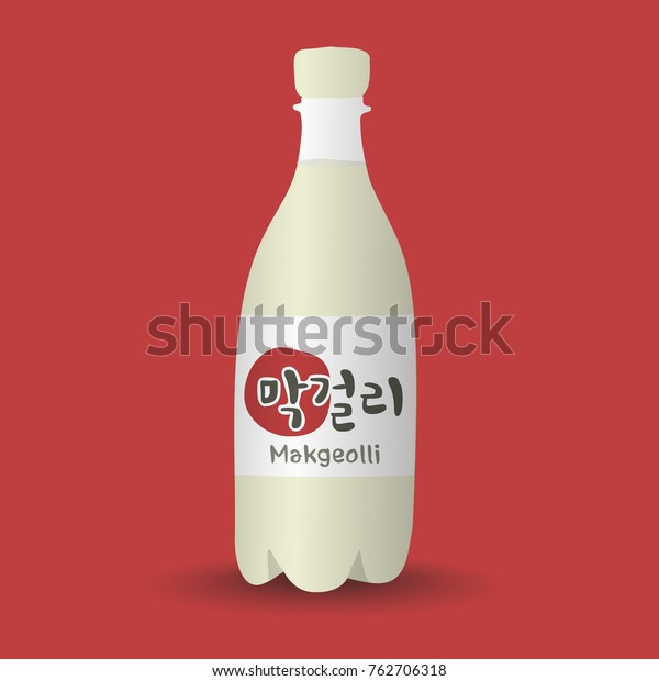 Korean Rice Wine Korean Traditional Drink Stock Vector Royalty Free 762706318