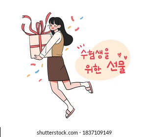 Korean SAT concept hand drawn style illustration. The schoolgirl is holding a gift. (Korean translation: Gift for students)