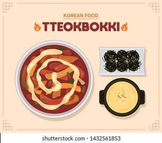 Korean spicy food tteokbokki. And steamed egg, rice balls. Vector food illustration EPS10