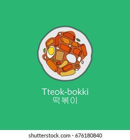 "Korean stir-fried rice cakes vector. Korean dish tteokbokki. Korean word ""tteokbokki""."