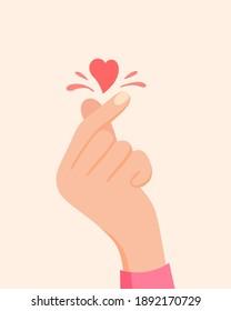 Korean symbol of love. Hand make heart sign. Vector illustration for Valentine's day