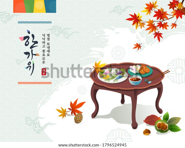 Korean Thanksgiving Day. Traditional holiday food, songpyeon, desserts. Rich harvest and Hangawi, Korean translation.