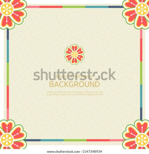 Korean tradition pattern background.