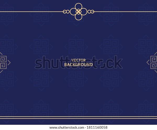 Korean traditional background illustration. Vintage East Asian style background design.