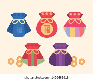 Korean Traditional Bags (Lucky pocket). Vector Flat Illustrations EPS10