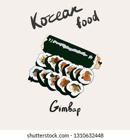 Korean traditional dish gimbap. Korean sushi. Vector hand drawn illustration.