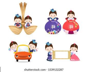 Korean traditional festival, children in hanbok