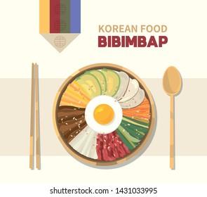 Korean traditional food bibimbap. Food vector illustration EPS10