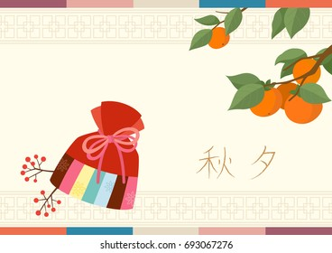 Korean traditional lucky bag with persimmon tree background.Translation:Korean Thanksgiving Day.Autumn Harvest Day.