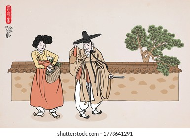 Korean traditional painting - Couple wearing Korean traditional clothes(Hanbok). Hand drawn / Vector illustration. (Translate red letters : 'Genre painting')