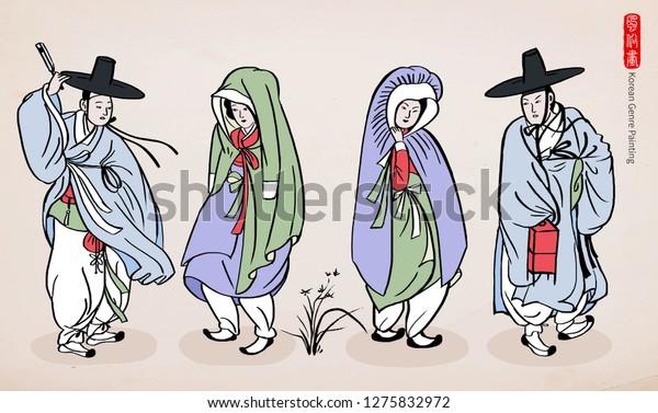 韓国の伝統画 韓国の伝統的な服を着たカップル ハンボク 手描きの ベクターイラスト 赤い文字を翻訳 ジャンル絵 のベクター画像素材 ロイヤリティフリー