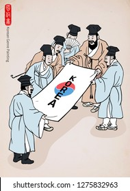 Korean traditional painting - Men wearing Korean traditional clothes, Hanbok. Hand drawn / Vector illustration. (Translate red letters : 'Genre painting')