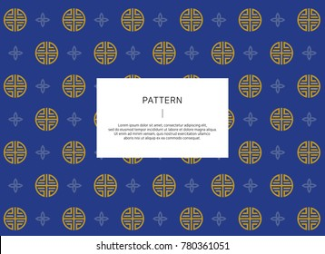 Korean traditional pattern.