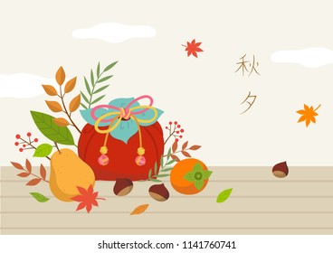 Korean traditional wrapping gift box with autumn fruits. Mid Autumn Festival(Chuseok) Background.Translated  Chuseok, Happy Autumn Festival